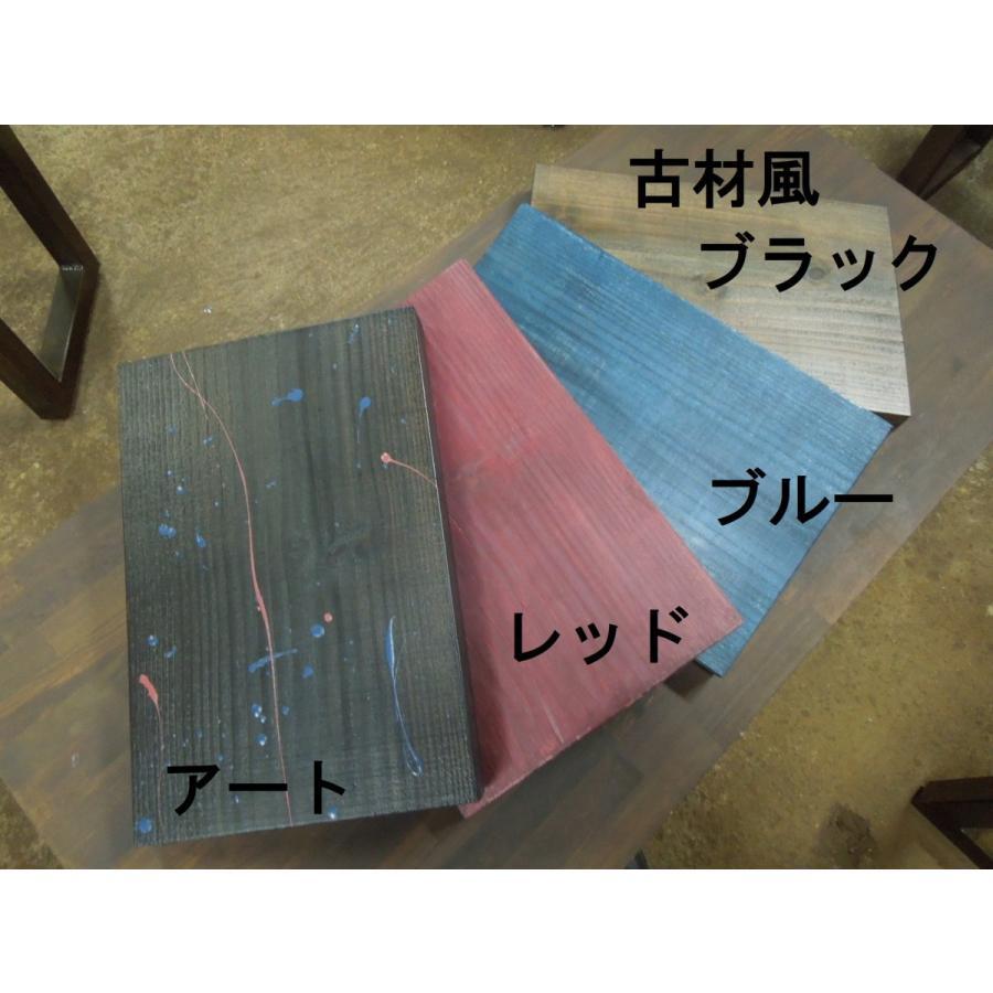 アイアン ワークテーブル ビンテージ風仕上げ カスタマイズOK|zacc|08