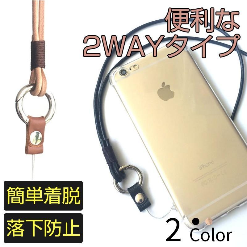 スマホストラップ ネックストラップ 首掛け リング付き リングストラップ 落下防止 レザー 革製 iPhone Xperia Galaxy 携帯 デジカメ 鍵 バスケース 汎用|zacca-15