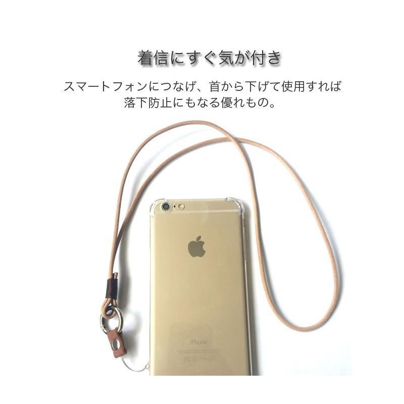 スマホストラップ ネックストラップ 首掛け リング付き リングストラップ 落下防止 レザー 革製 iPhone Xperia Galaxy 携帯 デジカメ 鍵 バスケース 汎用|zacca-15|07