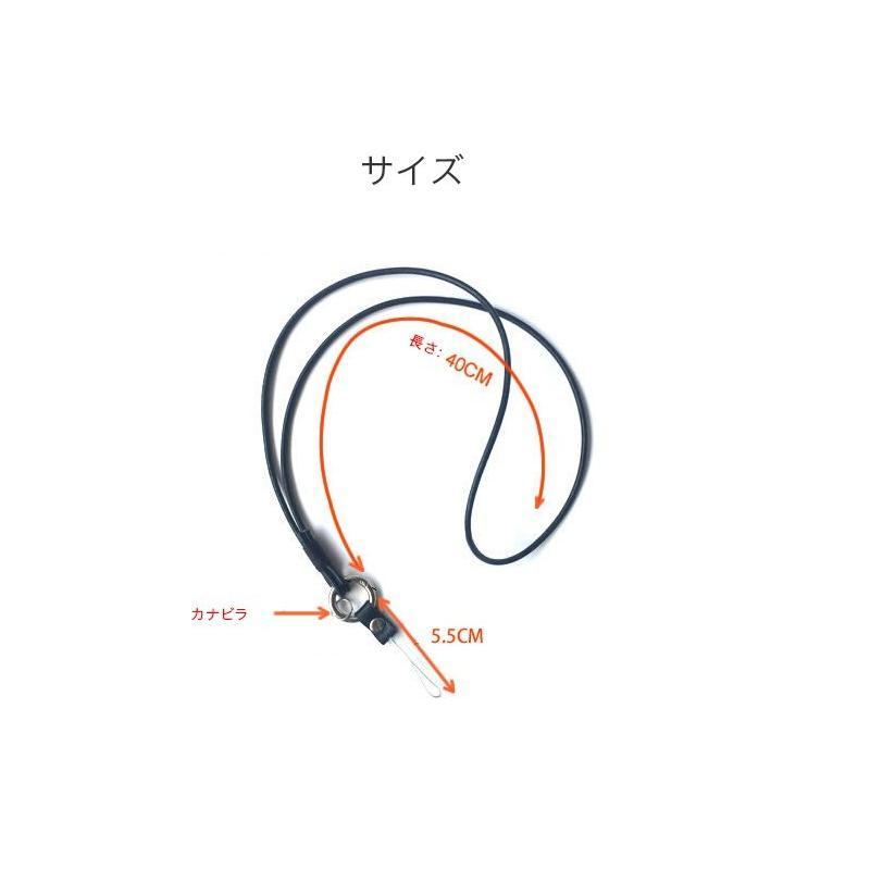 スマホストラップ ネックストラップ 首掛け リング付き リングストラップ 落下防止 レザー 革製 iPhone Xperia Galaxy 携帯 デジカメ 鍵 バスケース 汎用|zacca-15|10