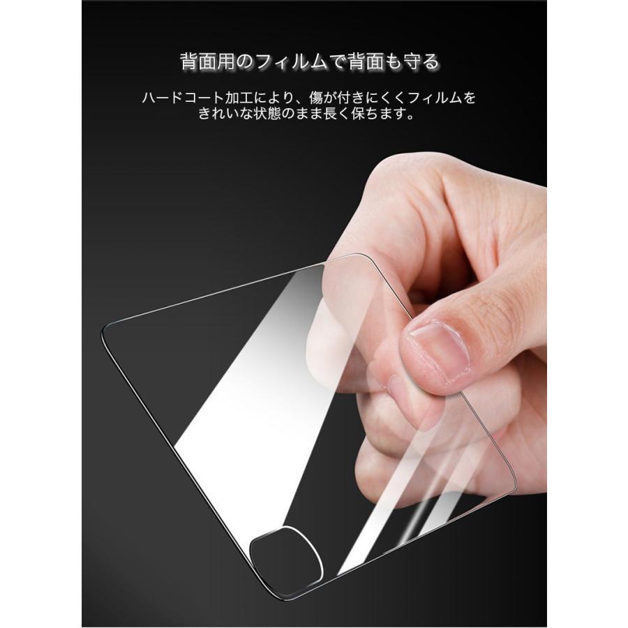 iPhoneX 背面保護 ガラスフィルム 9H硬度 透明 アイフォンx 保護フィルム 背面 クリア 強化ガラス 耐衝撃 ラウンドエッジ 指紋防止 0.3mm 超薄型 衝撃吸収|zacca-15|03