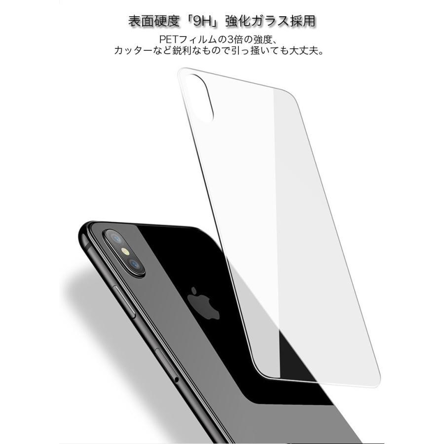iPhoneX 背面保護 ガラスフィルム 9H硬度 透明 アイフォンx 保護フィルム 背面 クリア 強化ガラス 耐衝撃 ラウンドエッジ 指紋防止 0.3mm 超薄型 衝撃吸収|zacca-15|04