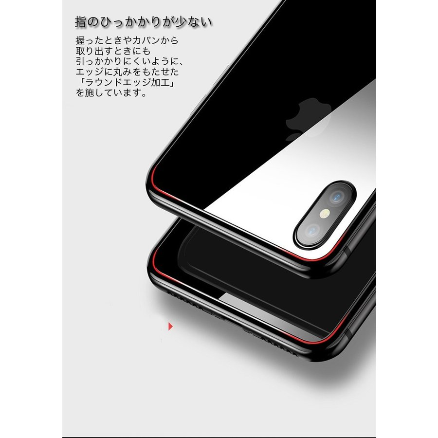 iPhoneX 背面保護 ガラスフィルム 9H硬度 透明 アイフォンx 保護フィルム 背面 クリア 強化ガラス 耐衝撃 ラウンドエッジ 指紋防止 0.3mm 超薄型 衝撃吸収|zacca-15|05