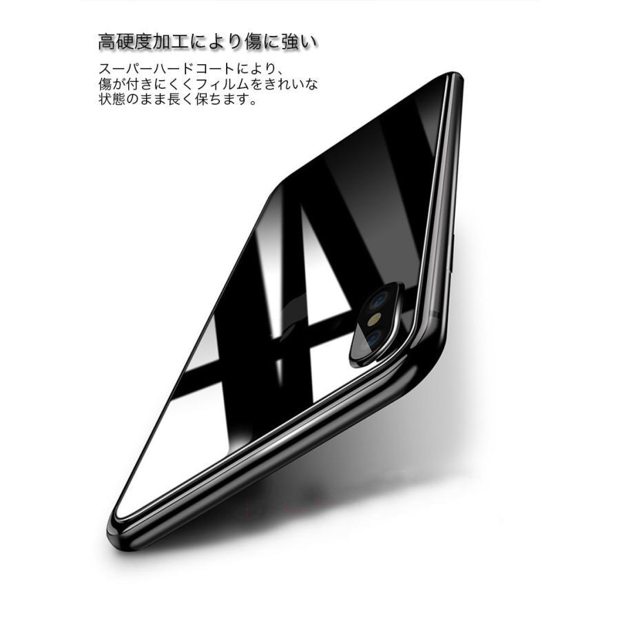 iPhoneX 背面保護 ガラスフィルム 9H硬度 透明 アイフォンx 保護フィルム 背面 クリア 強化ガラス 耐衝撃 ラウンドエッジ 指紋防止 0.3mm 超薄型 衝撃吸収|zacca-15|07