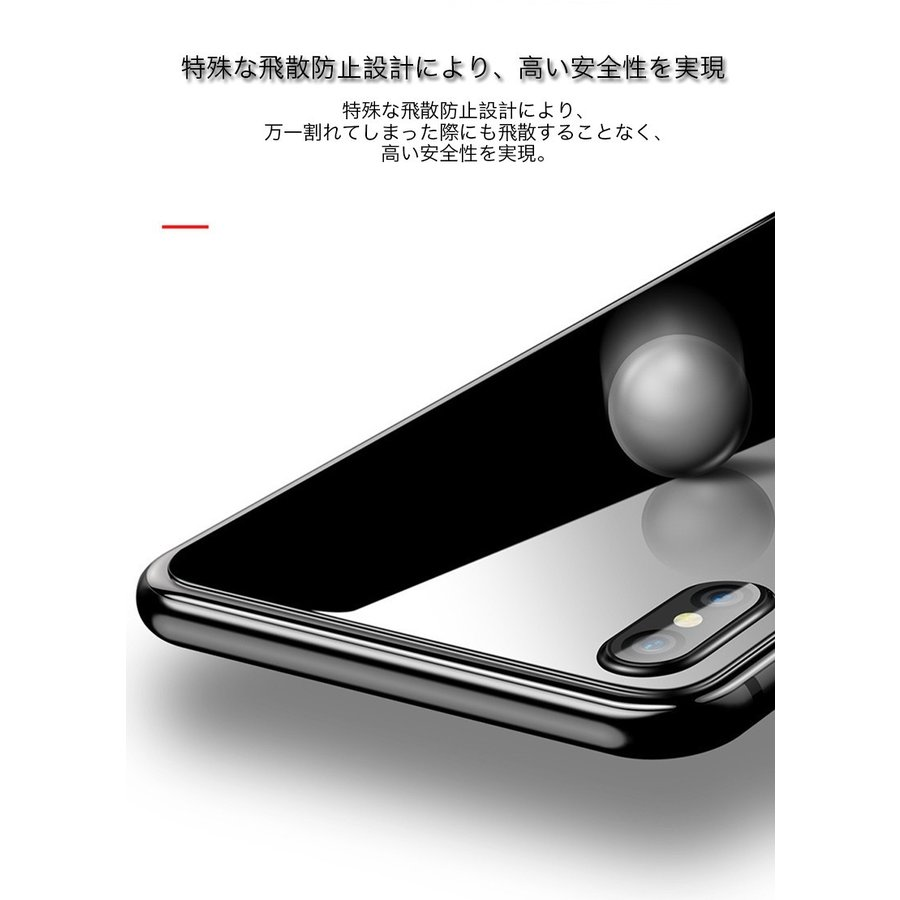 iPhoneX 背面保護 ガラスフィルム 9H硬度 透明 アイフォンx 保護フィルム 背面 クリア 強化ガラス 耐衝撃 ラウンドエッジ 指紋防止 0.3mm 超薄型 衝撃吸収|zacca-15|09