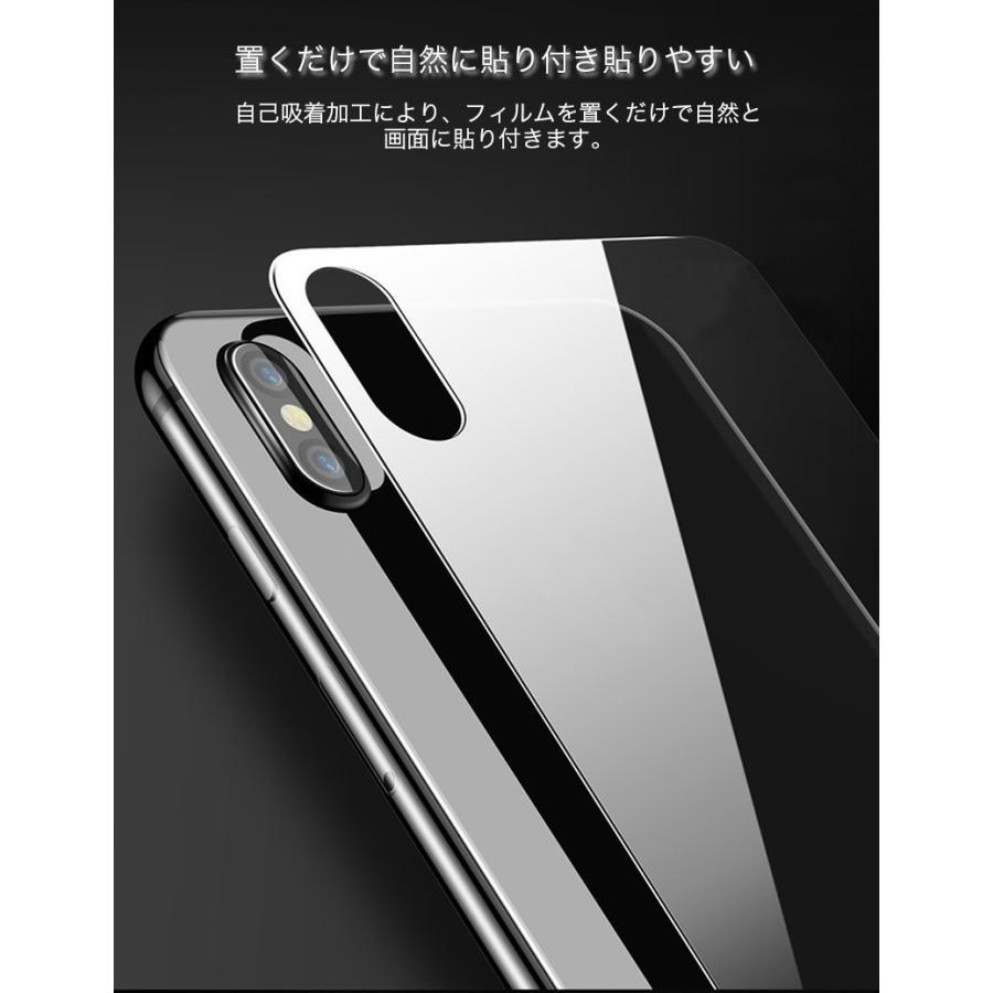 iPhoneX 背面保護 ガラスフィルム 9H硬度 透明 アイフォンx 保護フィルム 背面 クリア 強化ガラス 耐衝撃 ラウンドエッジ 指紋防止 0.3mm 超薄型 衝撃吸収|zacca-15|10