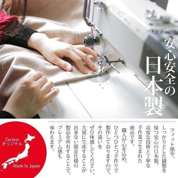 ヘアバンド メンズ レディース ヘアターバン 綿100 日本製 [M便 3/8]9|zaction|02