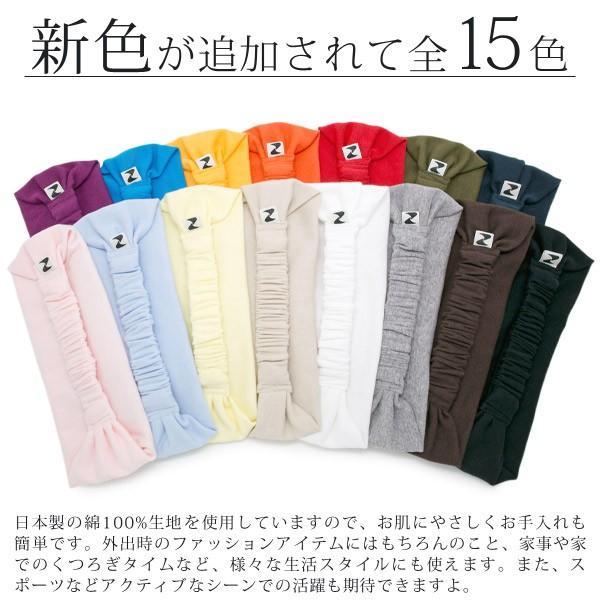 ヘアバンド メンズ レディース ヘアターバン 綿100 日本製 [M便 3/8]9|zaction|03
