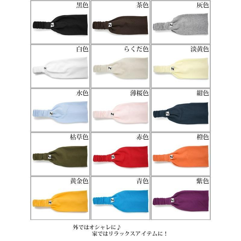 ヘアバンド メンズ レディース ヘアターバン 綿100 日本製 [M便 3/8]9|zaction|21