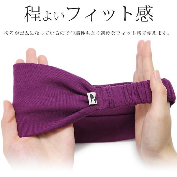 ヘアバンド メンズ レディース ヘアターバン 綿100 日本製 [M便 3/8]9|zaction|04