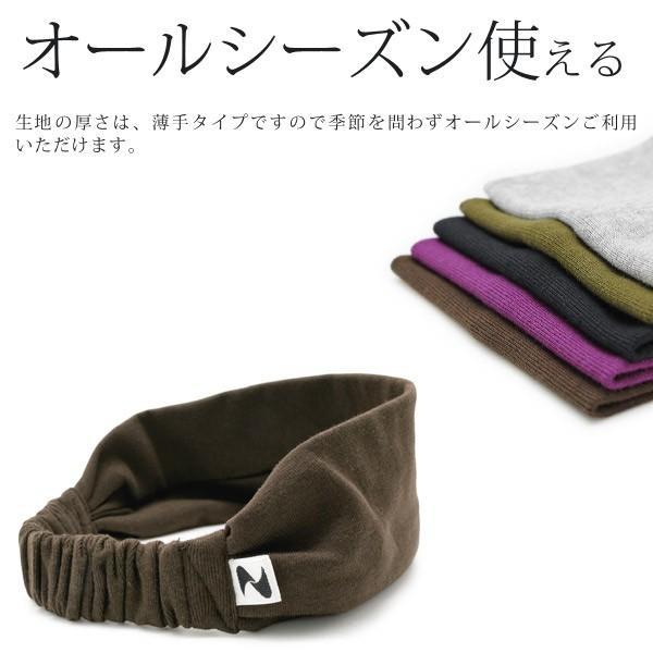 ヘアバンド メンズ レディース ヘアターバン 綿100 日本製 [M便 3/8]9|zaction|05