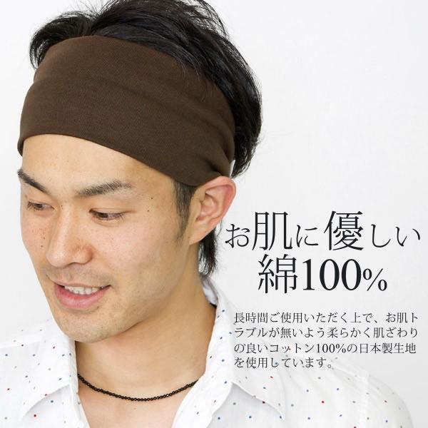 ヘアバンド メンズ レディース ヘアターバン 綿100 日本製 [M便 3/8]9|zaction|06