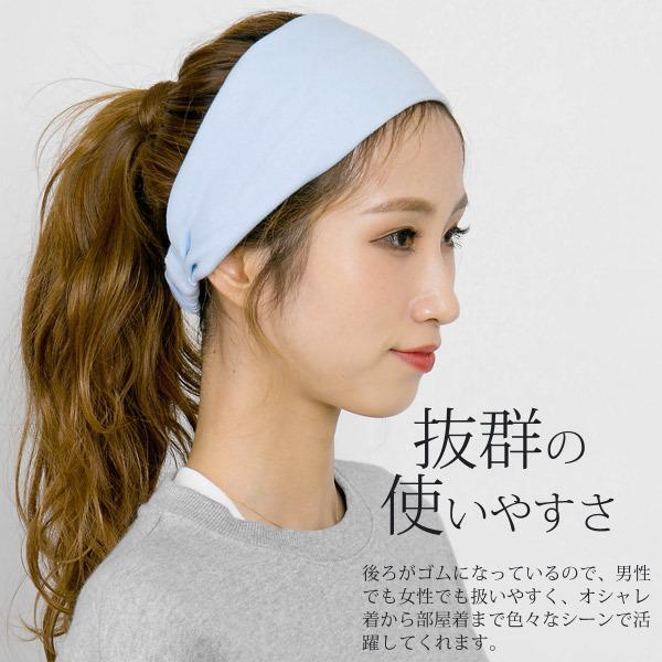 ヘアバンド メンズ レディース ヘアターバン 綿100 日本製 [M便 3/8]9|zaction|07