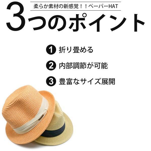 麦わら帽子 メンズ 大きいサイズ レディース 折りたたみ ペーパーハット 春夏|zaction|02