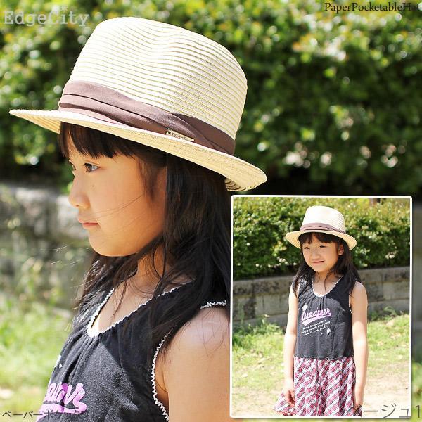 麦わら帽子 メンズ 大きいサイズ レディース 折りたたみ ペーパーハット 春夏|zaction|18