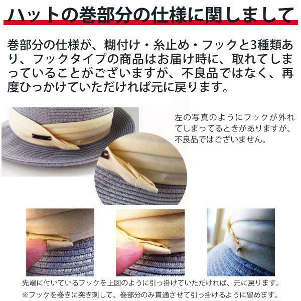 麦わら帽子 メンズ 大きいサイズ レディース 折りたたみ ペーパーハット 春夏|zaction|20