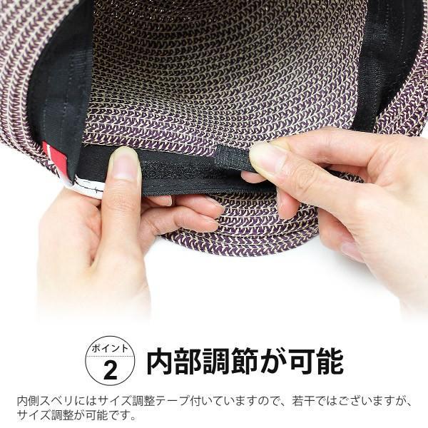 麦わら帽子 メンズ 大きいサイズ レディース 折りたたみ ペーパーハット 春夏|zaction|05