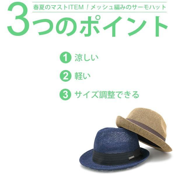 ハット 夏 麦わら帽子 メンズ|zaction|02