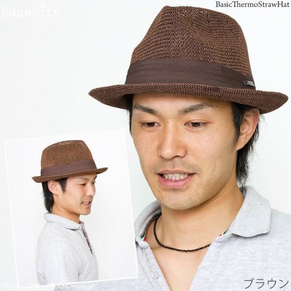 ハット 夏 麦わら帽子 メンズ|zaction|13