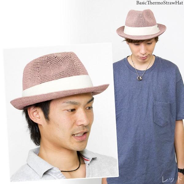 ハット 夏 麦わら帽子 メンズ|zaction|18