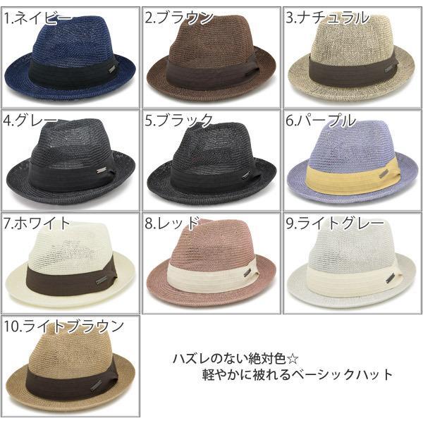 ハット 夏 麦わら帽子 メンズ|zaction|03
