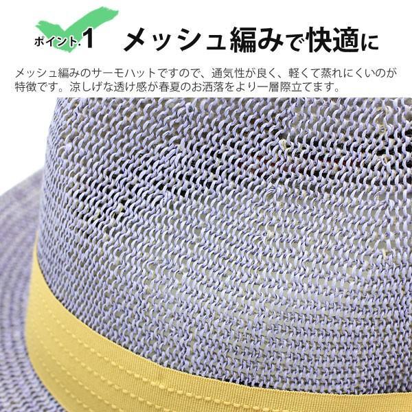 ハット 夏 麦わら帽子 メンズ|zaction|04