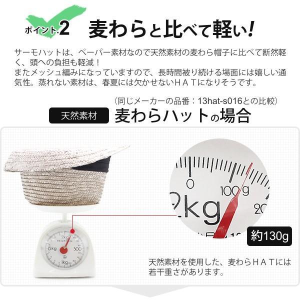 ハット 夏 麦わら帽子 メンズ|zaction|05