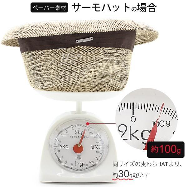 ハット 夏 麦わら帽子 メンズ|zaction|06