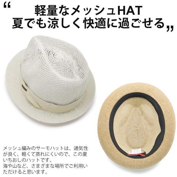 ハット 夏 麦わら帽子 メンズ|zaction|08