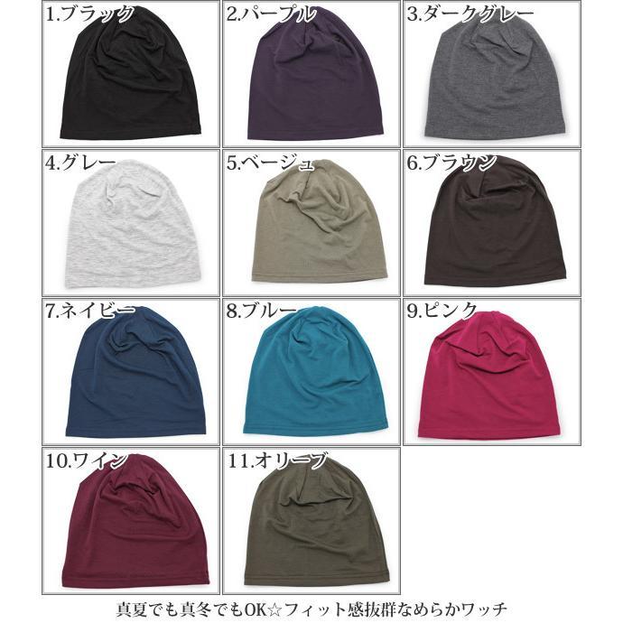日本製 ニット帽 快適 メンズ レディースサマーニット帽 Outlast(アウトラスト)フィッティングビーニー [M便 1/8]9|zaction|03