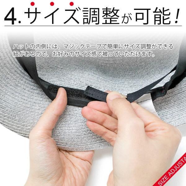 洗えるハット レディース 麦わら帽子 折りたたみ UVカット 大きめ 春夏|zaction|07