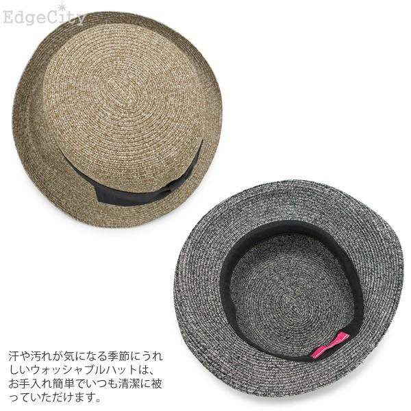 洗えるハット レディース 麦わら帽子 折りたたみ UVカット 大きめ 春夏|zaction|09