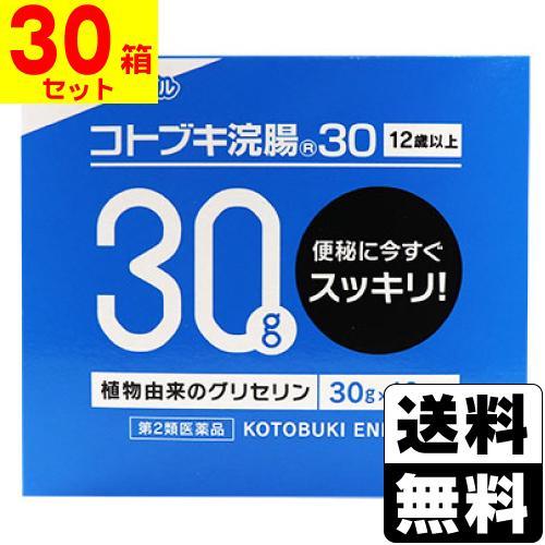 【第2類医薬品】[ムネ製薬]コトブキ浣腸 30g×10個入【1ケース(30箱入)】