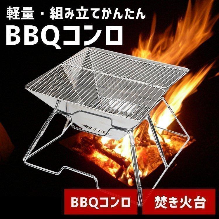 焚き火台 焚火台 ソロ テーブル 軽量 バーベキューコンロ 折りたたみ ファイアグリル 簡単組立 バーベキュー ピラミッド型 コンパクト BBQ グリル|zairi168huku