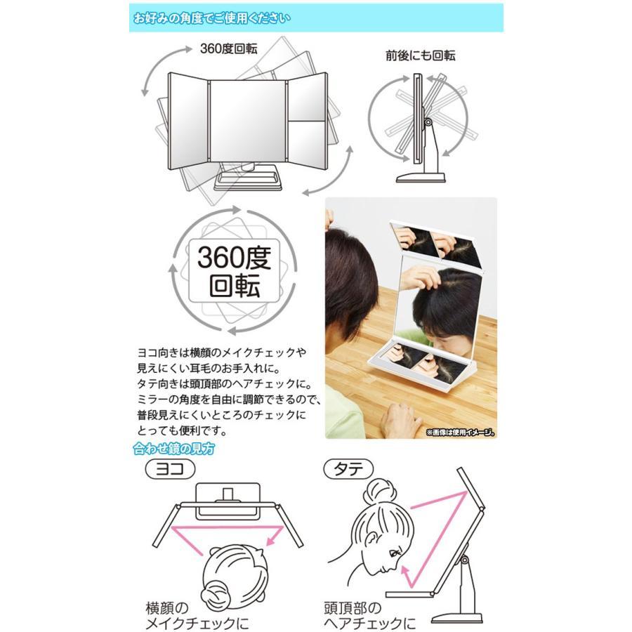 三面鏡 2倍拡大鏡付 360度回転 卓上ミラー メイクアップミラー 化粧鏡 化粧ミラー メイクミラー 三面ミラー 置き鏡 角度調節可能 zak-kagu 03