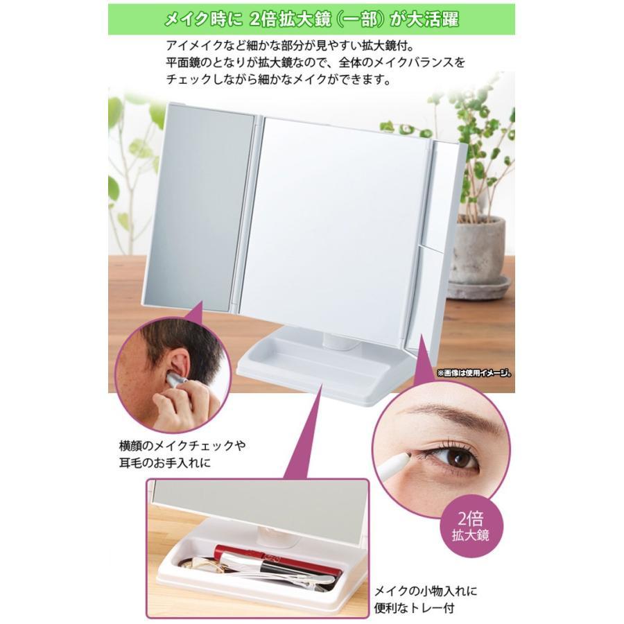 三面鏡 2倍拡大鏡付 360度回転 卓上ミラー メイクアップミラー 化粧鏡 化粧ミラー メイクミラー 三面ミラー 置き鏡 角度調節可能 zak-kagu 04