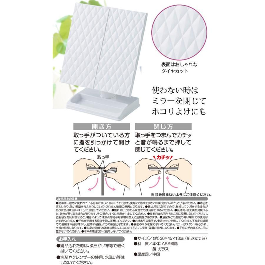 三面鏡 2倍拡大鏡付 360度回転 卓上ミラー メイクアップミラー 化粧鏡 化粧ミラー メイクミラー 三面ミラー 置き鏡 角度調節可能 zak-kagu 05