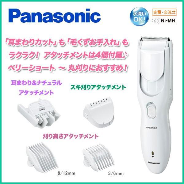 電動バリカン Panasonic ER-GF41 散髪用 4段階調節 ショートヘア用 子供用 散髪 電気バリカン 家庭用 水洗いOK 充電交流両用|zak-kagu|02