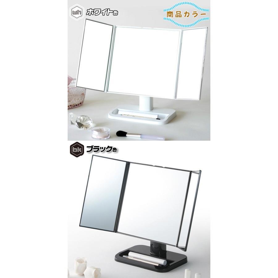 三面鏡 卓上ミラー メイクアップミラー 化粧鏡 化粧ミラー 卓上スタンドミラー 置き鏡 角度調節可能 zak-kagu 04