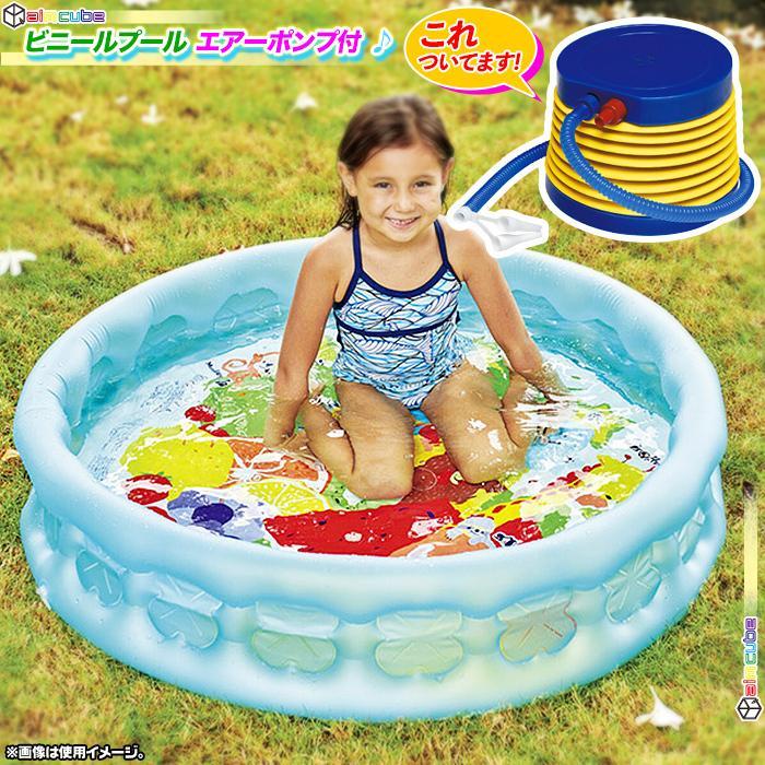 子ども用プール 直径103cm 空気入れ付き 丸型 ビニールプール 家庭用 水遊び エアーポンプ付き かわいい ミニプール 子供 丸い プール 遊び おうち時間|zak-kagu