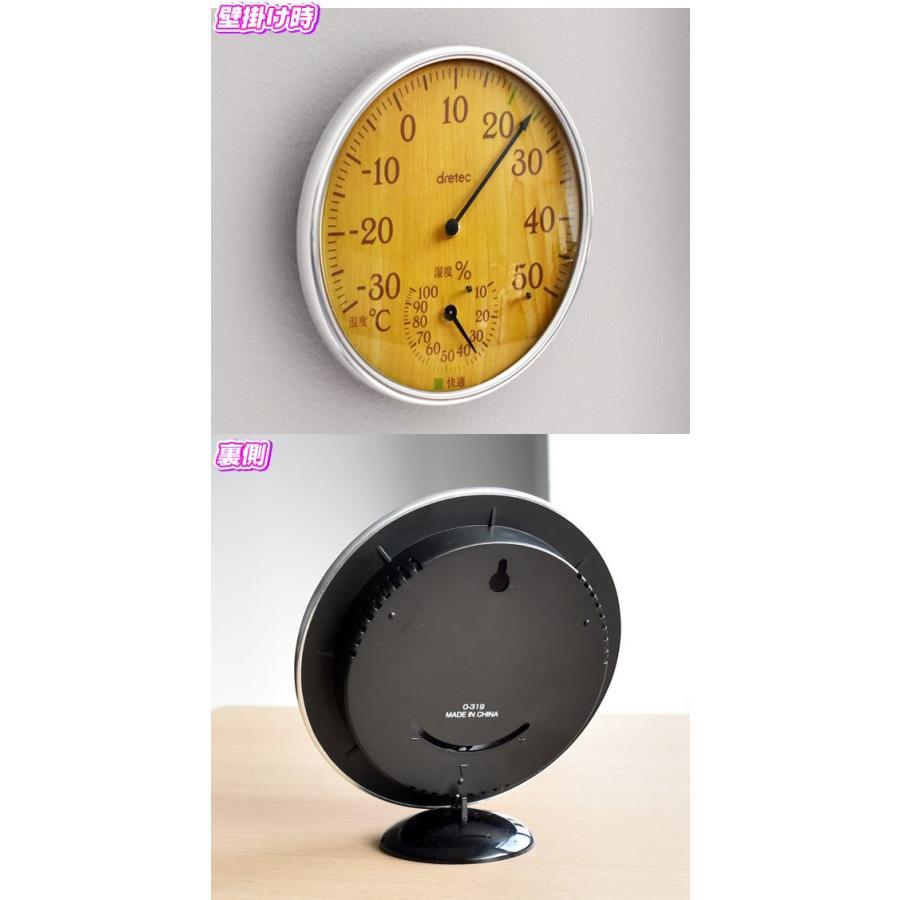 木目調 温度計 湿度計 スタンド付 室内 壁掛け対応 シンプル アナログ おしゃれ 温湿度計 卓上 温度計 見やすい 電池不要 zak-kagu 03