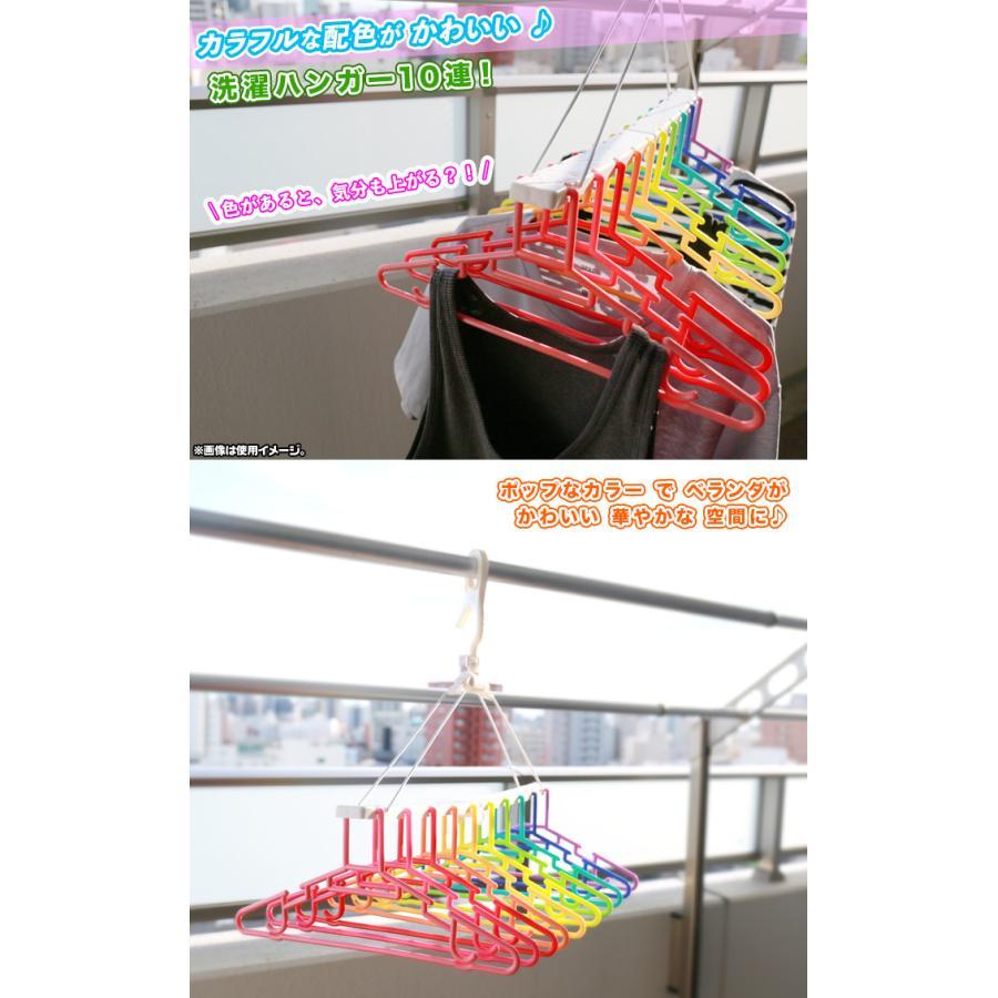 かわいい 10連ハンガー 洗濯ハンガー クリップ型フック 折りたたみハンガー 屋内ハンガー 屋外ハンガー 室外ハンガー 室内ハンガー 洗濯用品|zak-kagu|02