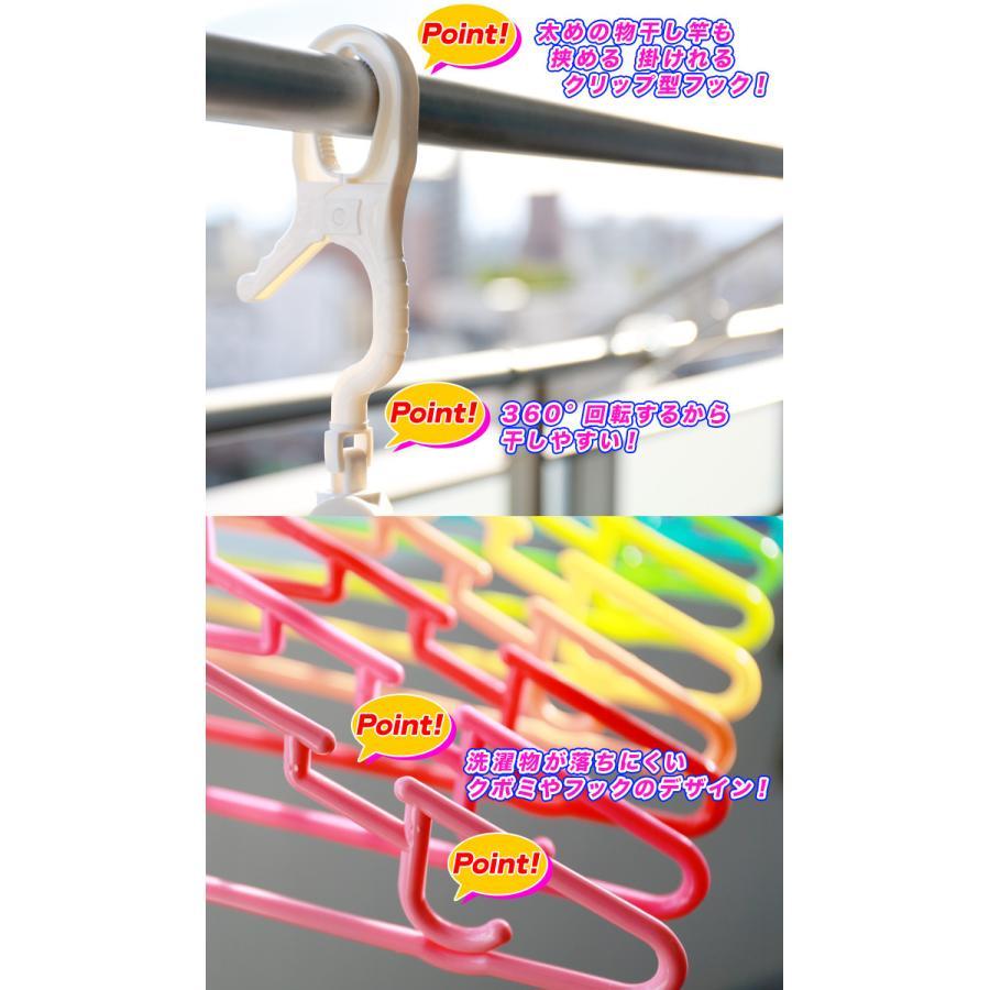 かわいい 10連ハンガー 洗濯ハンガー クリップ型フック 折りたたみハンガー 屋内ハンガー 屋外ハンガー 室外ハンガー 室内ハンガー 洗濯用品|zak-kagu|03