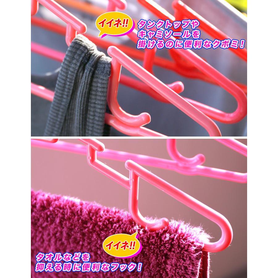 かわいい 10連ハンガー 洗濯ハンガー クリップ型フック 折りたたみハンガー 屋内ハンガー 屋外ハンガー 室外ハンガー 室内ハンガー 洗濯用品|zak-kagu|04