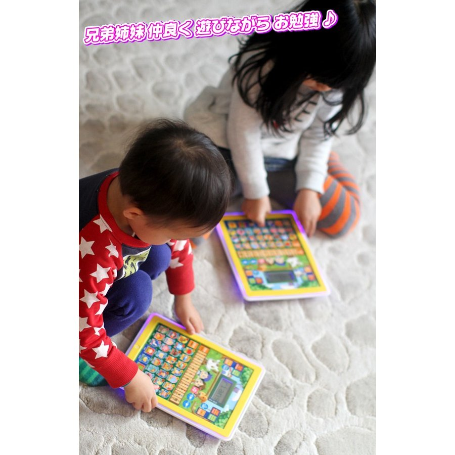 おべんきょう タブレット型 子供用 おもちゃ お勉強 英語モード 日本語モード 知育 文字 言葉 つづり 算数 音楽 ボード 幼児教育 対象年齢3歳以上 zak-kagu 03