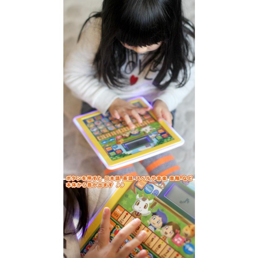 おべんきょう タブレット型 子供用 おもちゃ お勉強 英語モード 日本語モード 知育 文字 言葉 つづり 算数 音楽 ボード 幼児教育 対象年齢3歳以上 zak-kagu 04