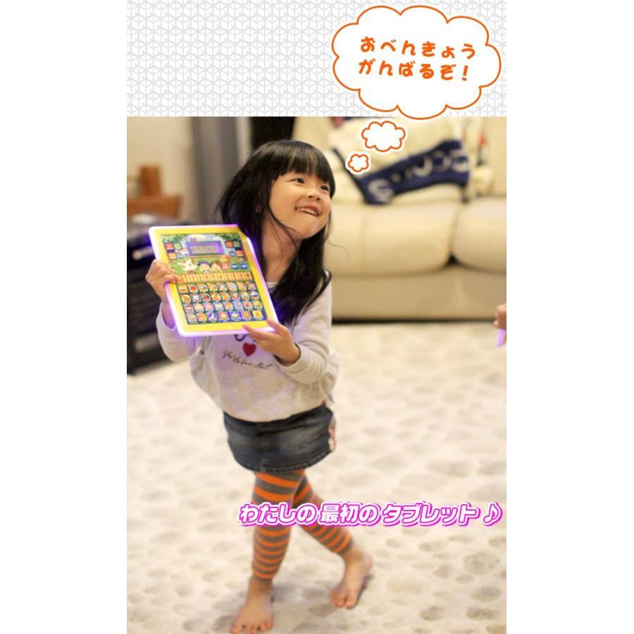 おべんきょう タブレット型 子供用 おもちゃ お勉強 英語モード 日本語モード 知育 文字 言葉 つづり 算数 音楽 ボード 幼児教育 対象年齢3歳以上 zak-kagu 05