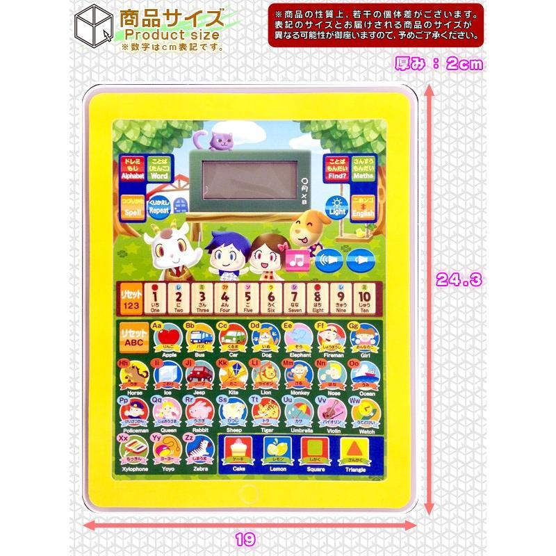 おべんきょう タブレット型 子供用 おもちゃ お勉強 英語モード 日本語モード 知育 文字 言葉 つづり 算数 音楽 ボード 幼児教育 対象年齢3歳以上 zak-kagu 06