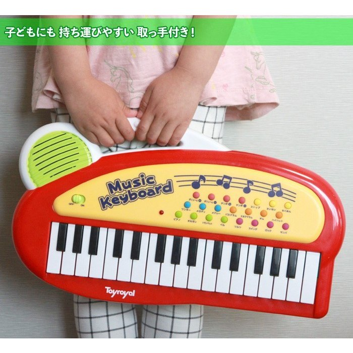 ミニキーボード 子供の おもちゃ 単三電池4本付 ピアノ 音楽 リズム 玩具 知育 リズム 子ども キーボード オルガン 楽器 3歳以上|zak-kagu|03