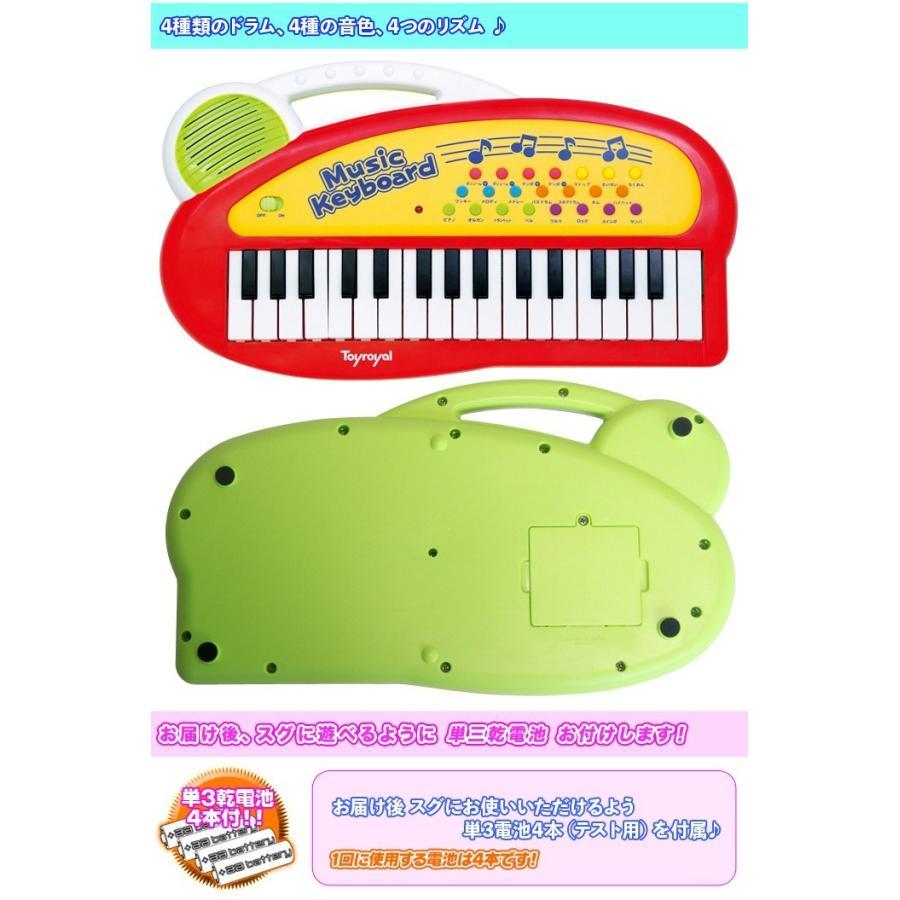 ミニキーボード 子供の おもちゃ 単三電池4本付 ピアノ 音楽 リズム 玩具 知育 リズム 子ども キーボード オルガン 楽器 3歳以上|zak-kagu|04